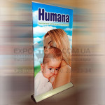 roll-up-humana