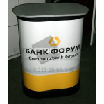 promobox-bank-forum