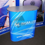 reception-ingra