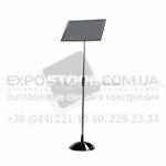 Рекламная стойка Stand EX-G402-NE-A3