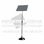 Рекламная стойка Stand EX-G402-NE-A4